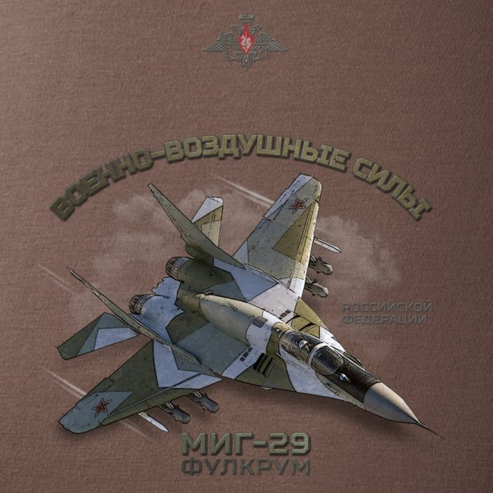 T-shirt with fighter aircraft MIG-29 RUS - Size: XL